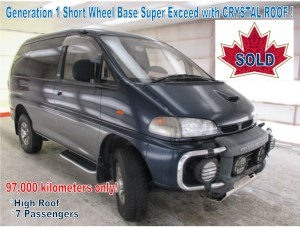 1995 Delica L400 Gen1 Super Exceed High Roof with Crystal Roof 97km